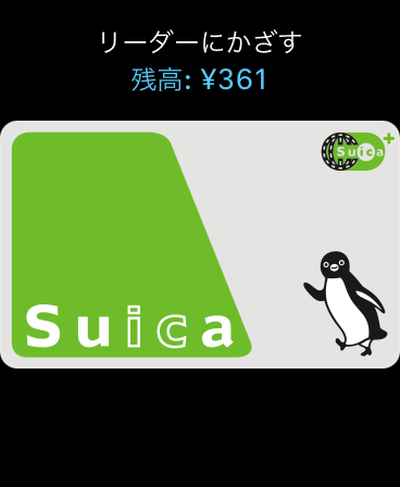 applewatch_suica